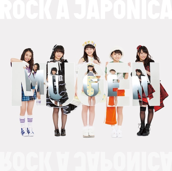 rock a japonica mugen cover limited