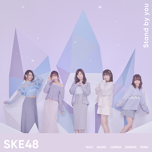 ske48 stand by you cover limited a