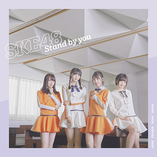 ske48 stand by you cover regular b