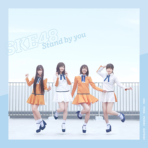 ske48 stand by you cover regular c