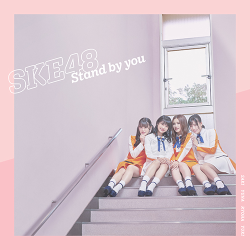 ske48 stand by you cover regular d