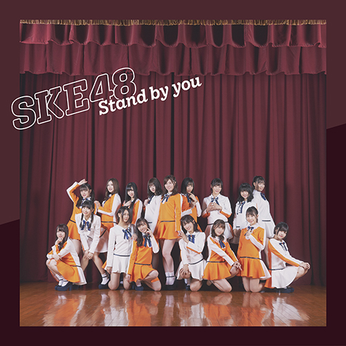 ske48 stand by you cover theater