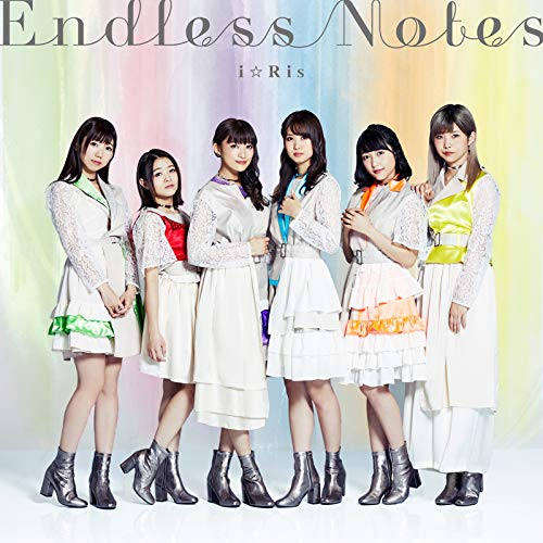 iris endless notes cover limited
