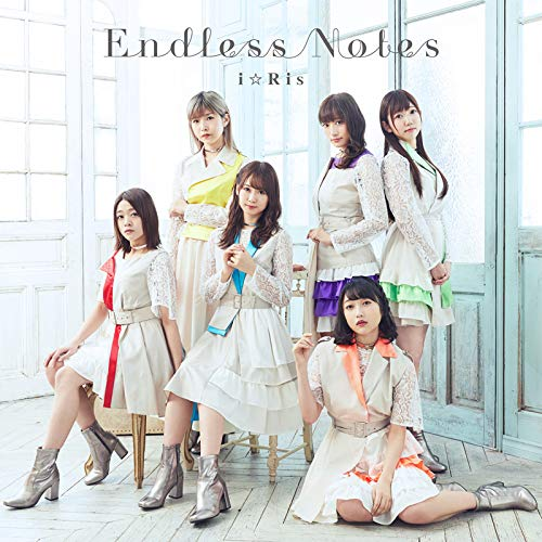 iris endless notes cover regular