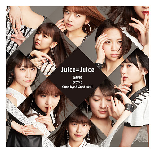 juice=juice bitansan potsuri good bye luck cover sp