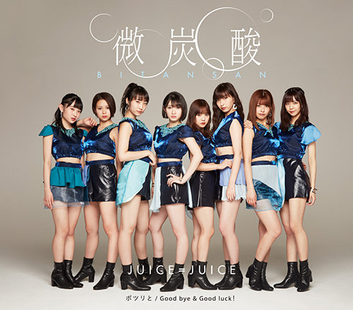 juice=juice bitansan cover regular a