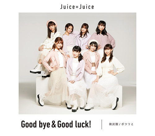 juice=juice good bye good luck cover regular c