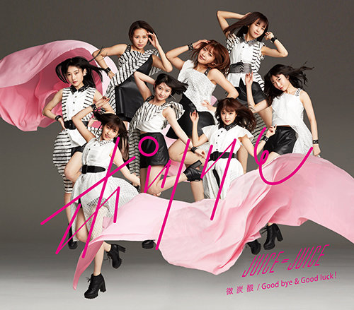 juice=juice potsuri cover regular b
