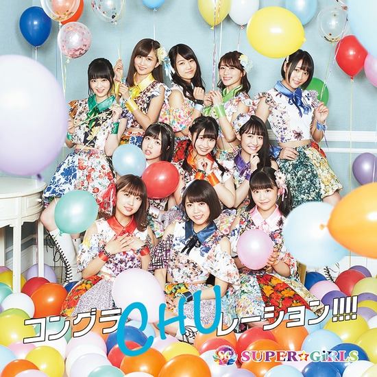 super girls congrachulation cover type b