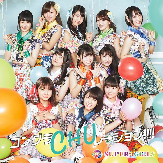 super girls congrachulation cover type c