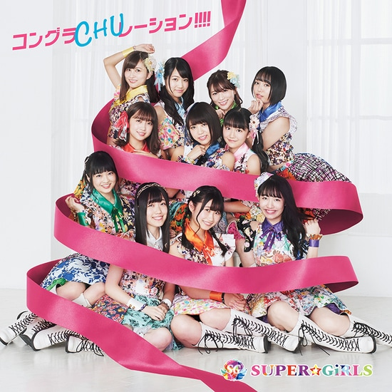 super girls congrachulation cover type d