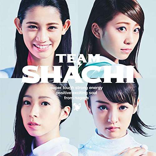 team shachi mini album cover type a