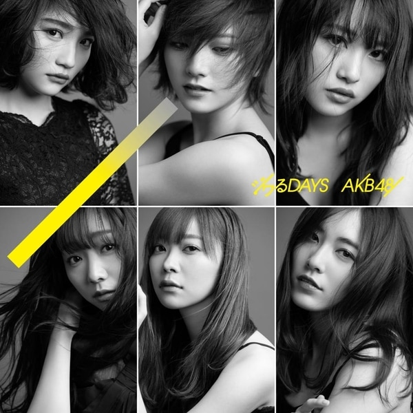 akb48 jiwaru days cover limited type b