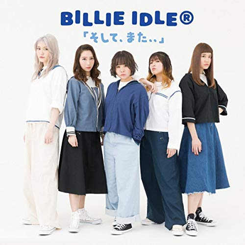 billie idle soshite mata cover