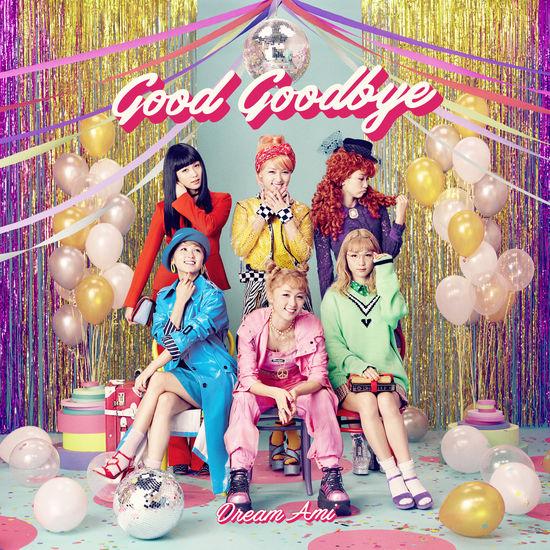 dream ami good goodbye cover