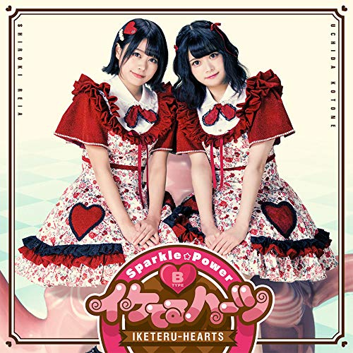 iketeru hearts sparkle power cover type b