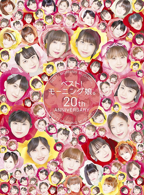 morning musume best 20th anniversary cover limited a