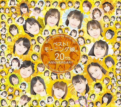 morning musume best 20th anniversary cover limited b