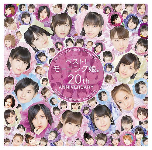 morning musume best 20th anniversary cover regular