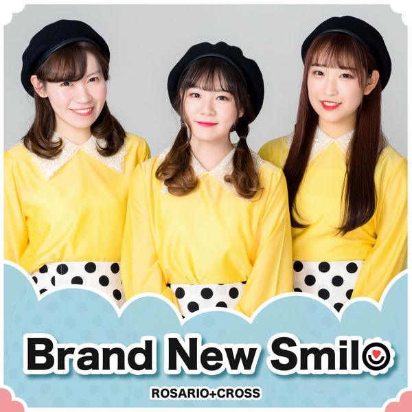 rosario cross brand new smile