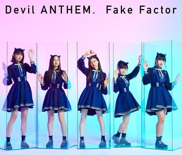 devil anthem fake factor cover