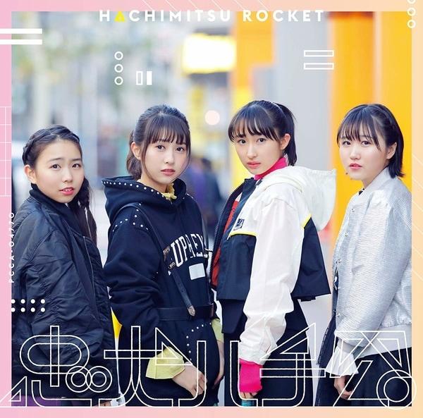 hachimitsu rocket chuken hachiko cover limited b