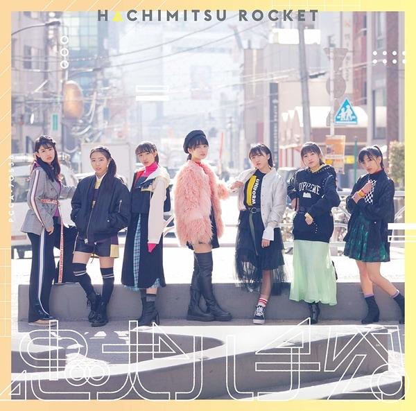 hachimitsu rocket chuken hachiko cover regular