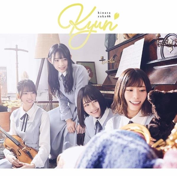 hinatazaka46 hiragana keyakizaka46 kyun cover type c