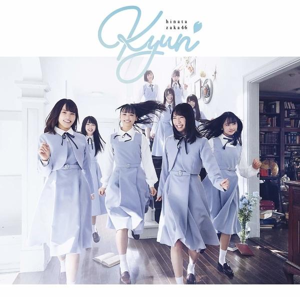 hinatazaka46 hiragana keyakizaka46 kyun cover regular