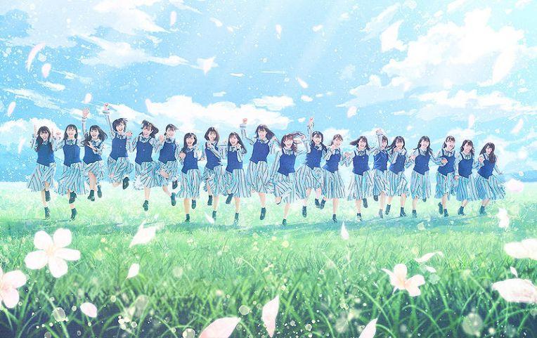 hinatazaka46 hiragana keyakizaka46 kyun