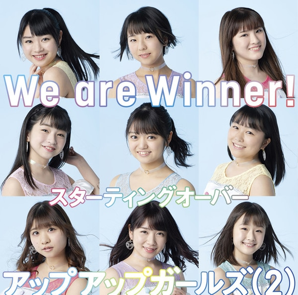 up up girls 2 winner starting over cover