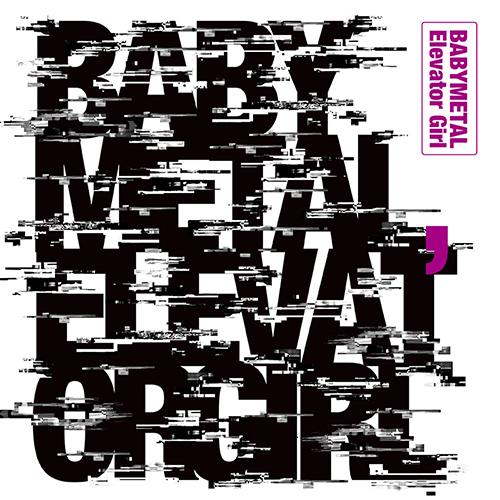 babymetal elevator girl cover