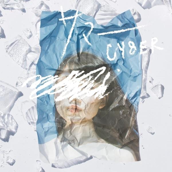 cy8er summer cover