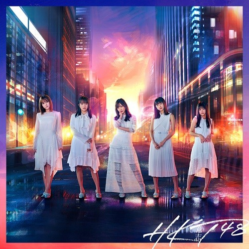 hkt48 ishi cover type a