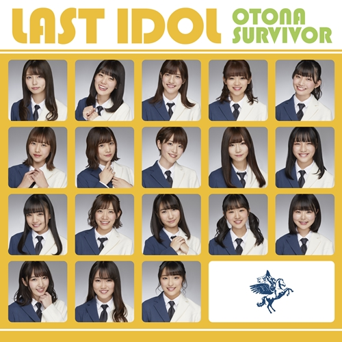 last idol otona survivor cover type b