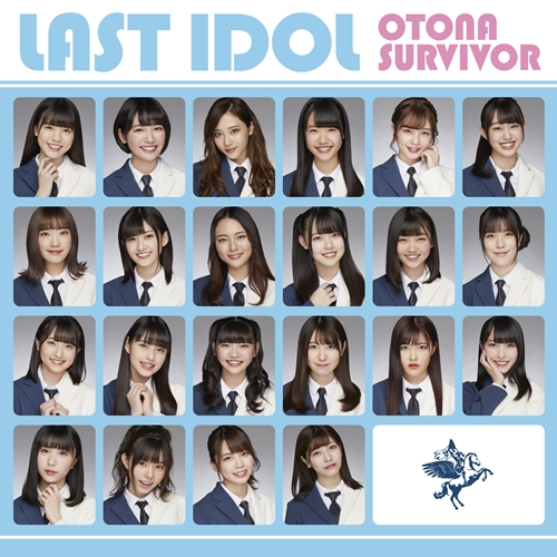 last idol otona survivor cover web