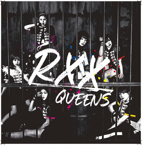 queens rxx cover
