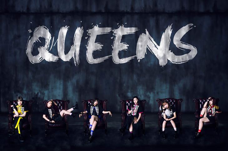queens rxx