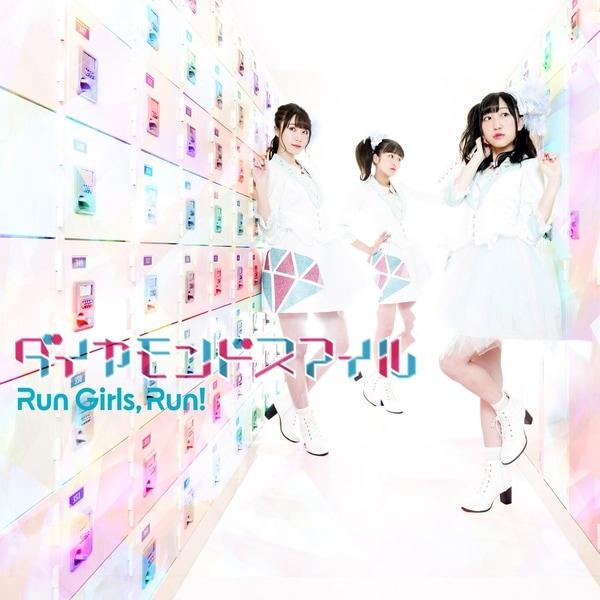 run girls run diamond smile cover regular