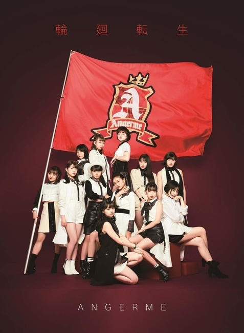 angerme rinnetenshou past present future 3rd album cover limited a