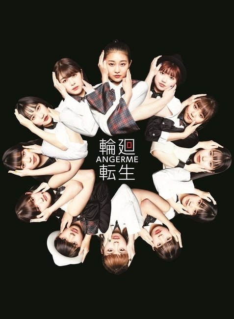angerme rinnetenshou past present future 3rd album cover limited b