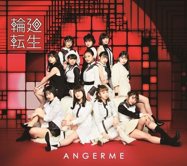angerme rinnetenshou past present future 3rd album cover regular