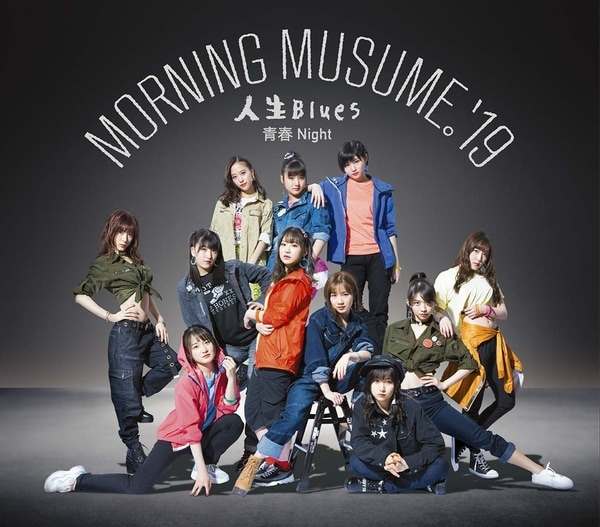 morning musume seishun night jinsei blues cover regular a