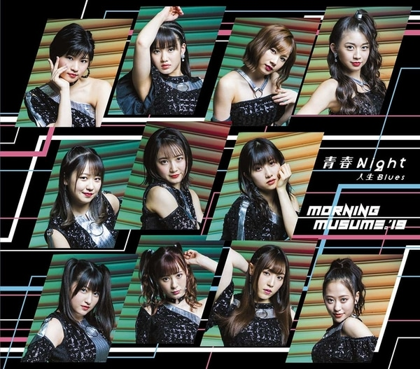 morning musume seishun night jinsei blues cover regular b