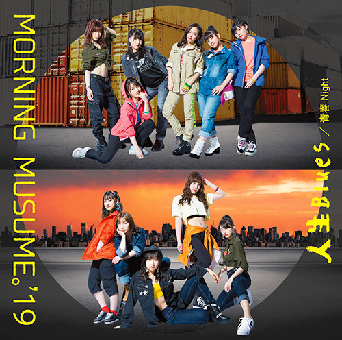 morning musume seishun night jinsei blues cover sp