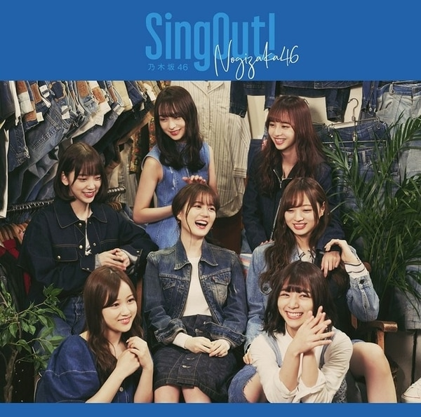 nogizaka46 sing out cover type d