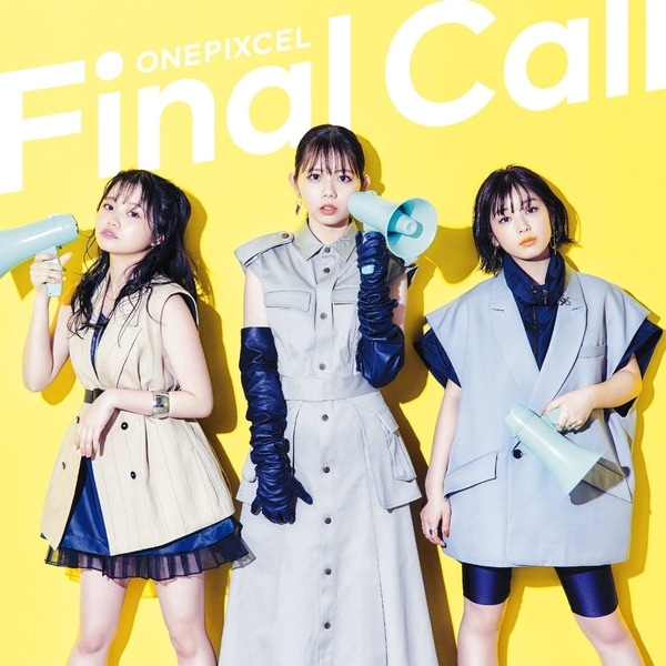 onepixcel final call cover