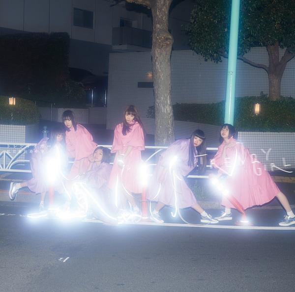 shiritsu ebisu chuugaku trendy girl cover limited a