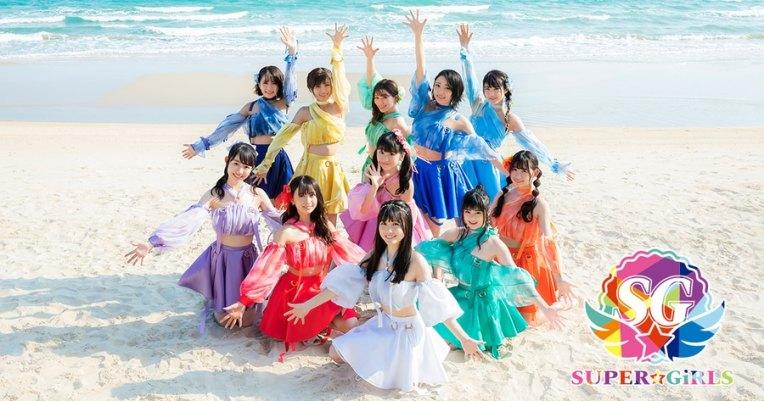 super girls natsukare vacation