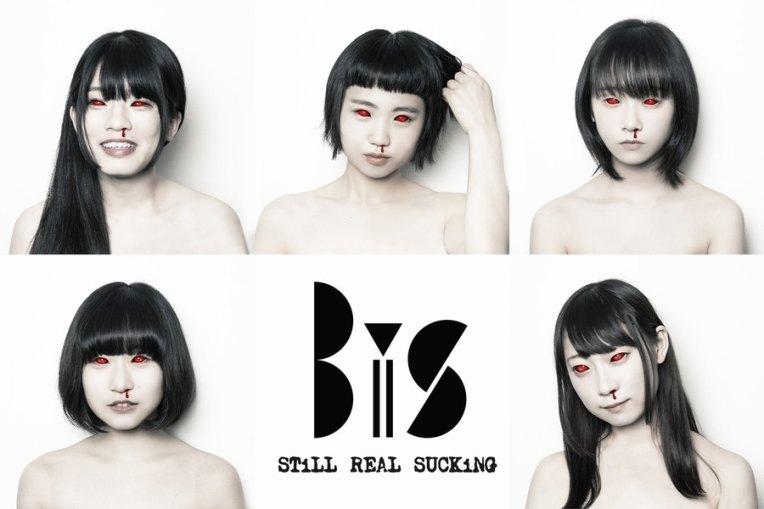 bis 3rd lineup